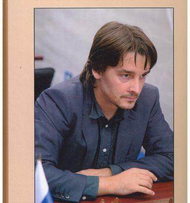 Кузьмин А., Вместе с Морозевичем