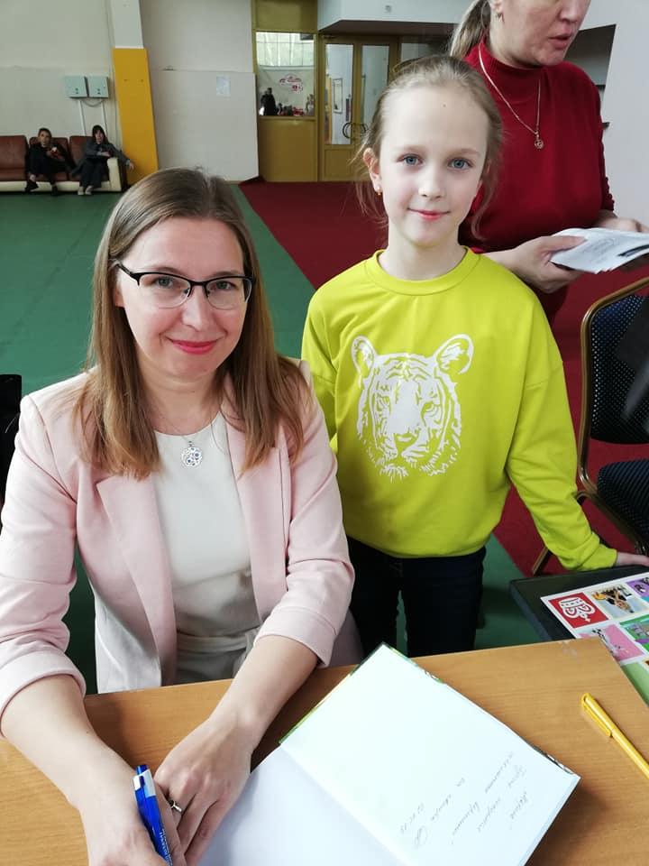 Презентация книг Анны Дорофеевой и Станислава Фокина