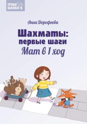 Mat_reklama